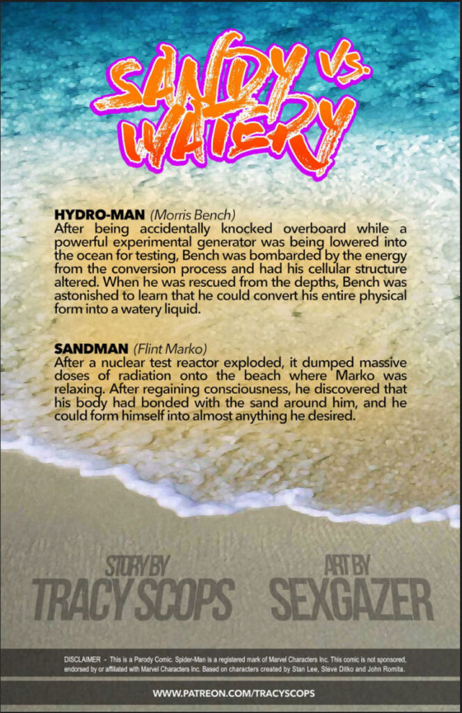 Sandy vs Watery