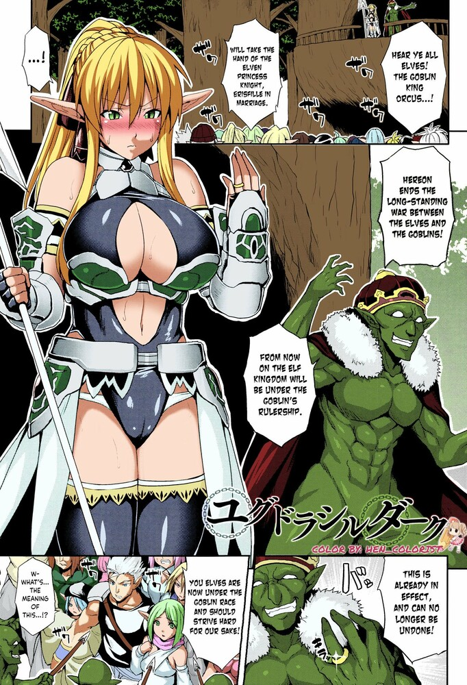 Hot elves and king orc